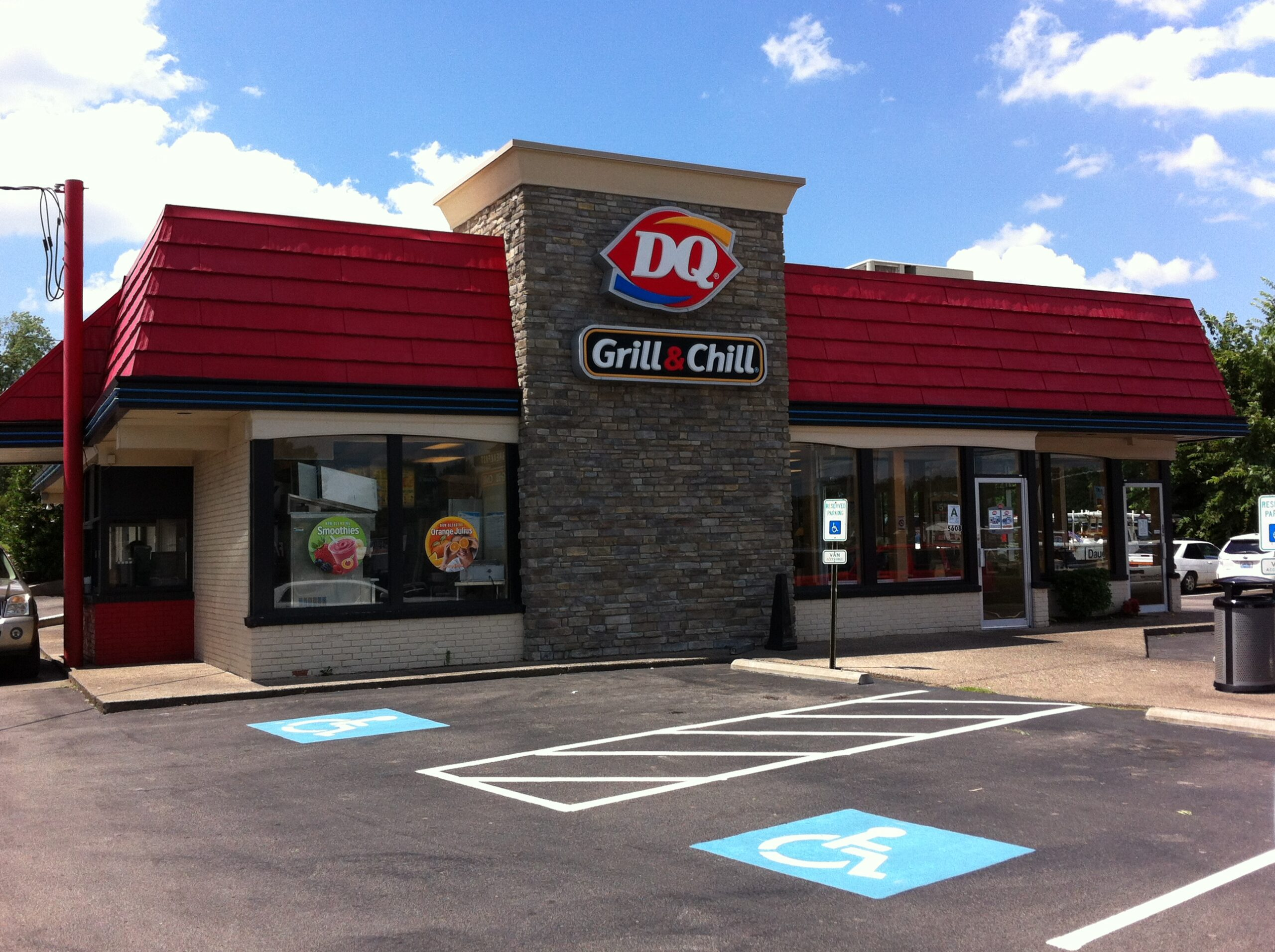 Outer Loop Louisville Dairy Queen